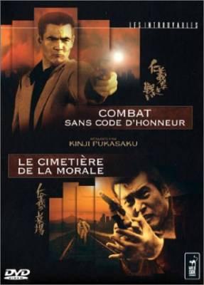 Visuel Cimetière de la morale (Le) / Jingi no hakaba (Films)