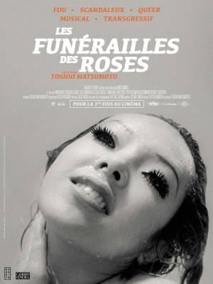 Visuel Funérailles des roses (Les) / Bara no Sōretsu (薔薇の葬列) (Films)