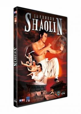 Visuel Fureur Shaolin (La) / Nan Shao Lin yu bei Shao Lin - Invisisble shaolin (Films)