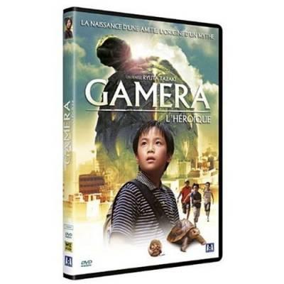 Visuel Gamera l'héroïque / Chîsaki Yûsha Tachi - Gamera (Films)