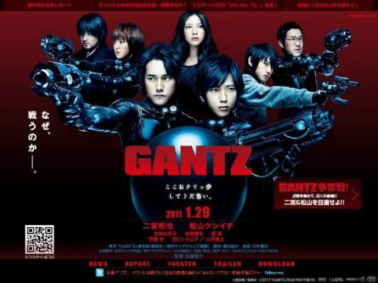 Visuel Gantz / Gantz (Films)