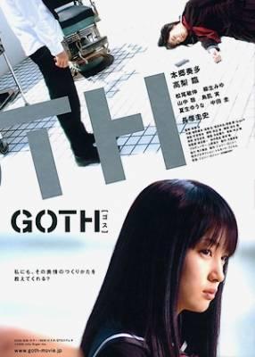 Visuel Goth / Goth (Films)
