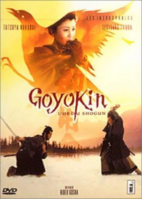 Visuel Goyokin, l'or du shogun / Goyokin (Films)