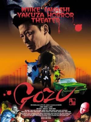 Visuel Gozu, Yakusa Horror Theater / Gozu, Yakusa Horror Theater (Films)