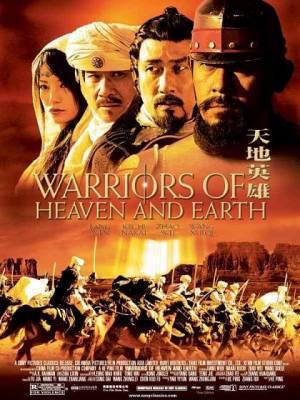 Visuel Guerriers de l'Empire céleste (Les) / Tian di ying xiong (Films)