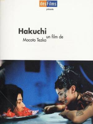 Visuel Hakuchi l'Idiote / Hakuchi the Innocent (Films)