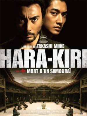 Visuel Hara-Kiri : Mort d'un Samouraï / Ichimei (Films)