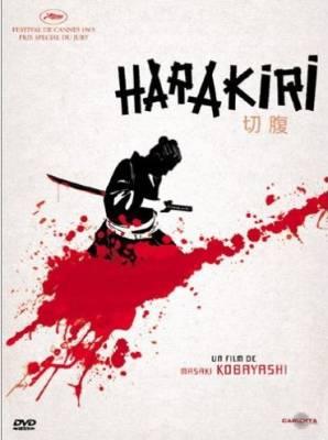 Visuel Harakiri / Seppuku (Films)