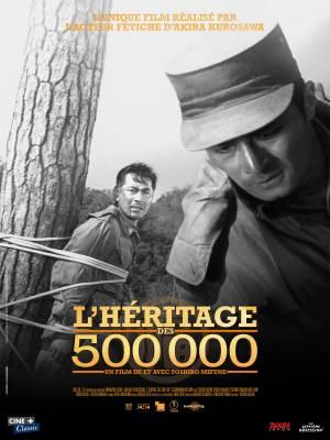 Visuel Héritage des 500 000 (L') / Gojuman-nin no isan (五十万人の遺産) (Films)