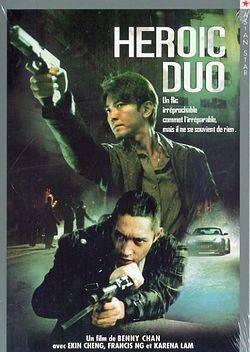 Visuel Heroic Duo / Shuang xiong (Films)