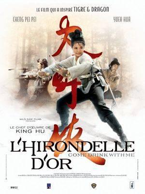 Visuel Hirondelle d'Or (L') / Come Drink With Me (Films)