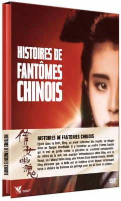 Visuel Histoires de fantômes chinois / A chinese ghost story (Films)