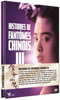Visuel Histoires de fantômes chinois 3 / Sien lui yau wan III: Do do do (Films)