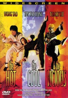 Visuel Hot, the cool, the vicious (The) / Nan quan bei tui zhan yan wang (Films)