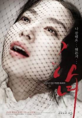 Visuel Housemaid (The) / Hanyo (Films)