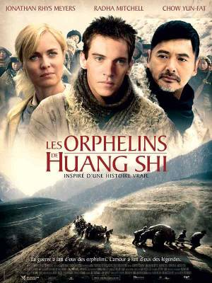 Visuel Orphelins de Huang Shi (Les) / The Children of Huang Shi (Films)