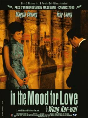 Visuel In the Mood for Love / Fa yeung nin wa (花樣年華) (Films)