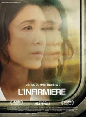 Visuel Infirmière (L') / Yokogao (よこがお) (Films)