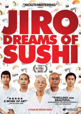 Visuel Jiro - Dreams of Sushi / Jiro - Dreams of Sushi (Films)