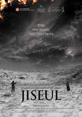 Visuel Jiseul / Jiseul (Films)