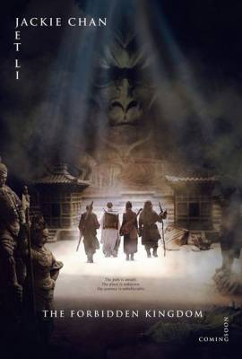Visuel Royaume Interdit (Le) / The Forbidden Kingdom (Films)