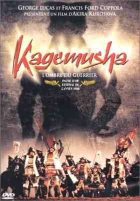 Visuel Kagemusha, l'ombre du guerrier / Kagemusha (Films)