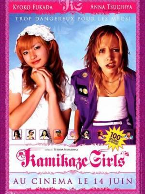 Visuel Kamikaze Girls / Shimotsuma Monogatari (Films)