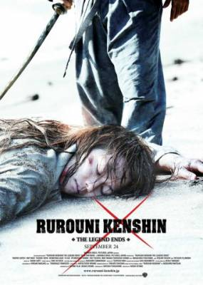 Visuel Kenshin: la fin de la légende / Rurouni Kenshin Densetsu no Saigo hen (Films)