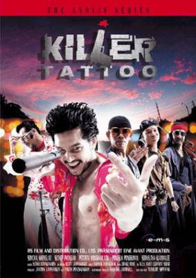 Visuel Killer Tatoo / Killer Tatoo (Films)