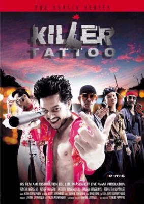 Visuel Killer Tatoo / Killer Tatoo (Films)
