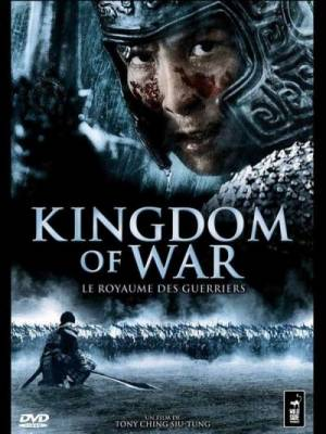 Visuel Kingdom of War / Kong saan mei yan (Films)