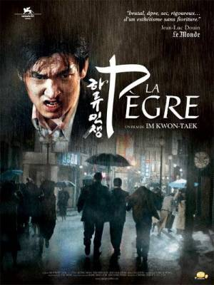 Visuel Pègre (La) / Haryu insaeng (Films)