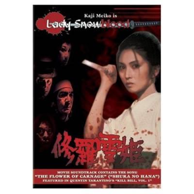 Visuel Lady Snowblood / Shurayukihime (Films)