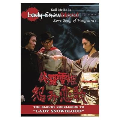 Visuel Lady Snowblood 2 / Shura-yuki-hime: Urami Renga - Lady Snowblood - Love song of vengeance (Films)