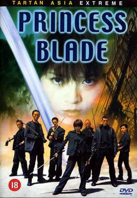 Visuel Princess Blade (The) / Shura Yukihime (Films)