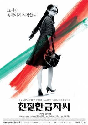 Visuel Lady Vengeance / Chinjeolhan geumjassi (Films)