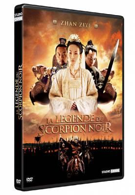 Visuel La Légende du Scorpion Noir / Ye Yan (Films)