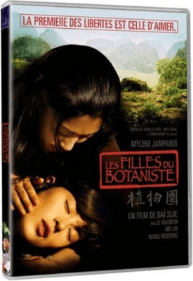 Visuel Filles du Botaniste (les) /  (Films)