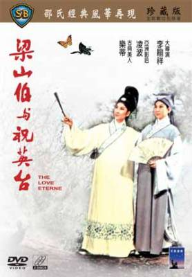 Visuel Love Eterne (The) / Liang Shan Bo yu Zhu Ying Tai - The Love Eterne (Films)
