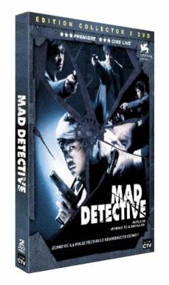 Visuel Mad Detective / Sun taam (Films)