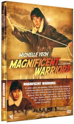 Visuel Magnificent Warriors / Zhong hua zhan shi (Films)