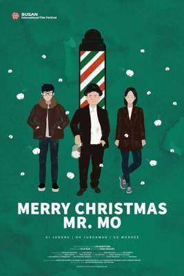 Visuel Merry Christmas Mr. Mo / Merry Christmas Mr. Mo (메리크리스마스 미스터모) (Films)