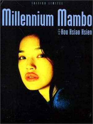 Visuel Millenium Mambo / Qianxi manbo (Films)