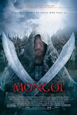 Visuel Mongol / Mongol (Films)
