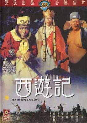 Visuel Monkey goes west / Monkey goes west - Xi you ji (Films)
