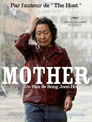 Visuel Mother / Madeo (Films)