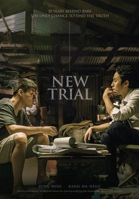 Visuel New trial / Jaesim (재심) (Films)