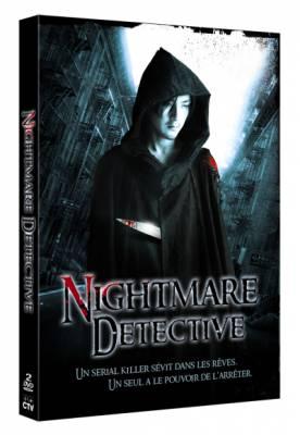 Visuel Nightmare Detective / Akumu Tantei (Films)
