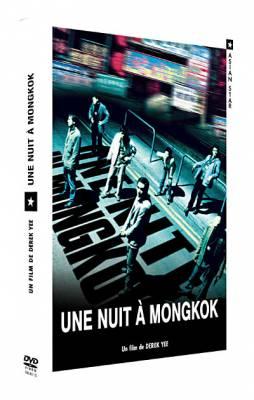 Visuel Nuit à Mongkok (Une) / One nite in mongkok / Wong gok hak yau (Films)
