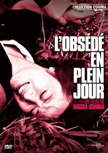 Visuel Obsédé en plein jour / Khakuchu no torima (Films)